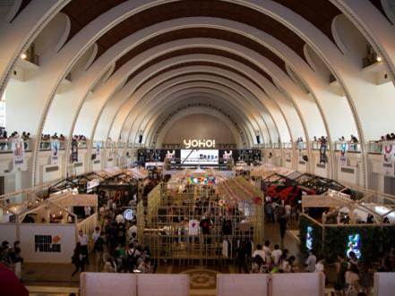 """奥迪派将首次参与上海潮流盛事""""YO'HOOD有货汇2014""""活动,届时除了推出别注版耳机外,还有超强好声音的新耳机试听,不论您是耳机发烧友,还是潮流达人,都不能错过这次难得的体验! 展会日期:2014年09月19日至21日 展会地点:上海世贸商城--3楼/4楼/8楼"""